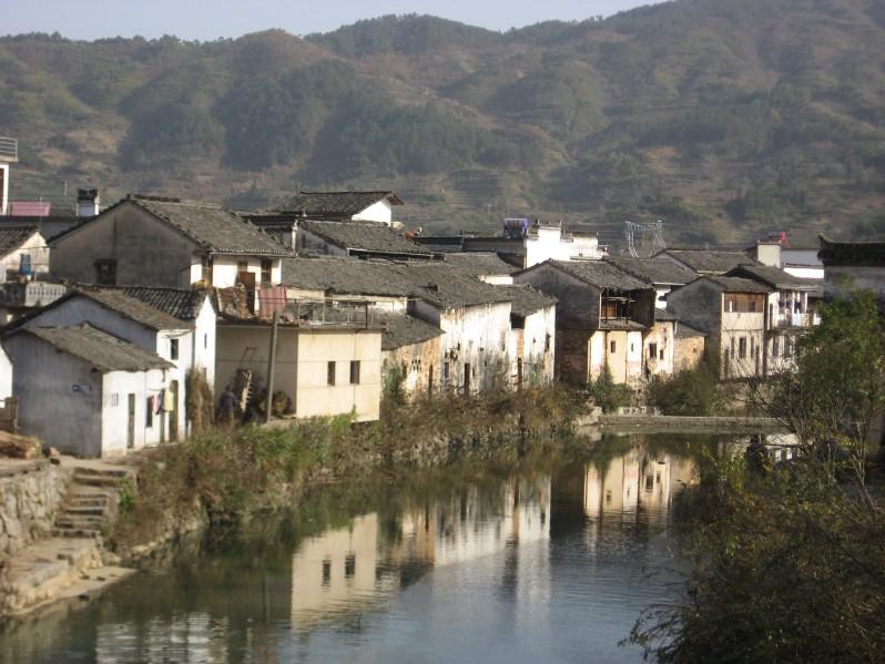 hui minority village
